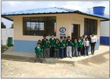 ベンハミン・アルボルノス小学校
