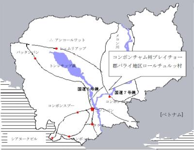 ロールチュルッ小学校の場所・地図