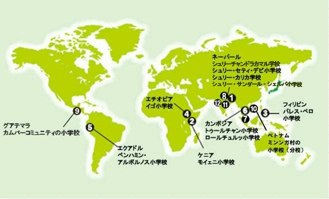 建設実績の世界地図